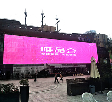 Xian Mall LED Media Curtain Project